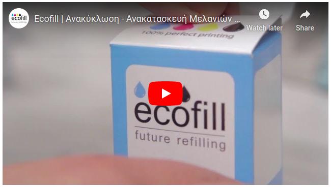 ecofill inkjet cartridges laser toner cartridges